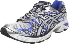 Asics Gel Landreth 7
